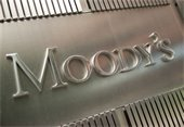 SOUTHAMPTON TOWN RATED EXCEPTIONAL BY MOODY'S