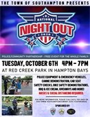 SAVE THE DATE: National Night Out