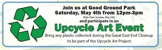 Upcycle Art Event